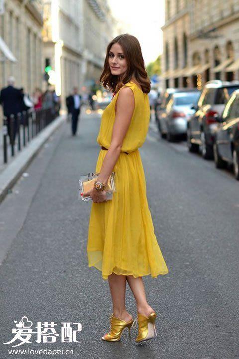 小黄裙搭配